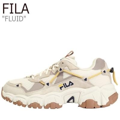 フィラ スニーカー FILA メンズ レディース FLUID フルイド  BEIGE ベージュ 1JM01248-926 シューズ
