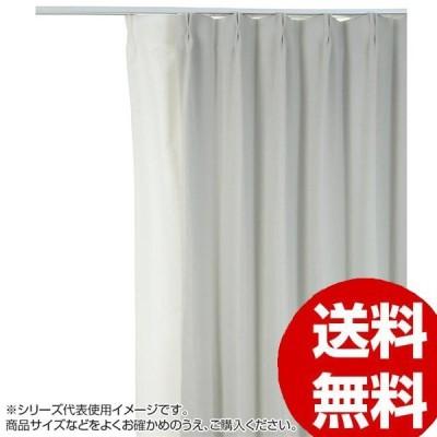 防炎遮光1級カーテン アイボリー 約幅200×丈200cm 1枚