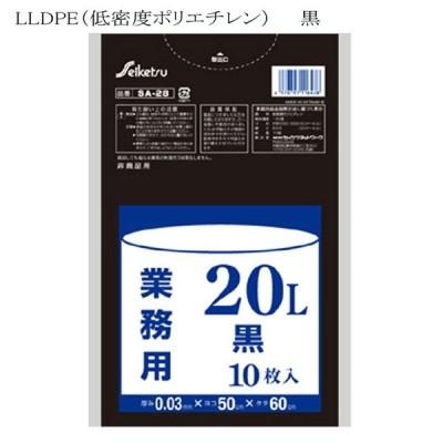 ポリ袋 業務用 M 20L〜25L 黒 60冊