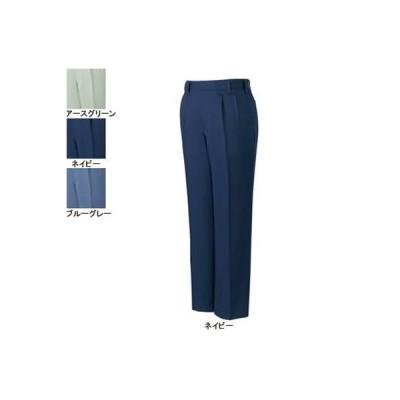 自重堂 40201 エコツータックパンツ 79・ネイビー011 作業服 作業着 秋冬用 ズボン