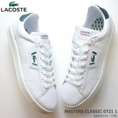 ラコステ メンズスニーカー LACOSTEACE MASTERS CLASSIC 0721 1 SM00141-1R5 白 スニーカー コート系スニーカー
