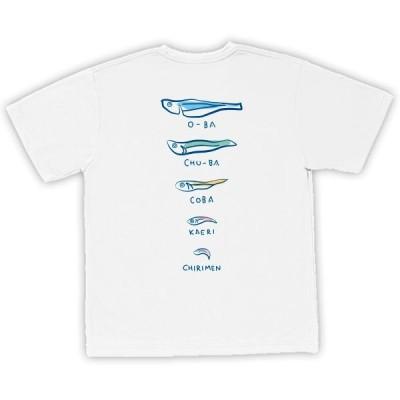 【おまけ付】いりこ 男女兼用Tシャツ オリジナルデザイン 出世いりこ?