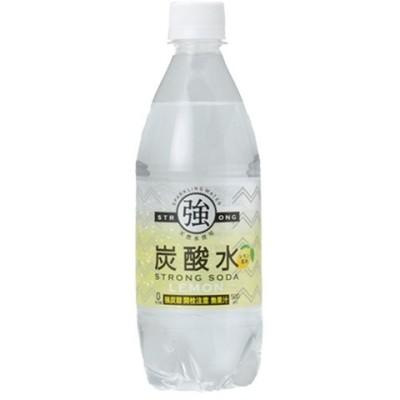 強炭酸水 レモン (500ml*24本入)