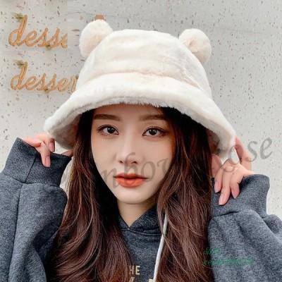 帽子 レディース バケットハット ボアハット つば広帽子 ハット 暖かい 秋 おしゃれ 学生 もこもこ かわいい オシャレ 冬 ギフト 彼女 贈り物 韓国風