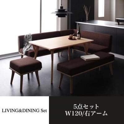 ダイニングテーブルセットARX アークス 5点セット ダイニングセット 食卓セット リビングセット 木製テーブル 食卓テーブル 長方形 4人掛け 4人用 2人