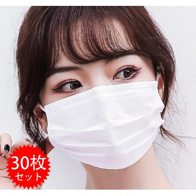 【即納 在庫処分 48H】【国内発送】15/30枚入り大人対策 3層式マスク 99%カット 使い捨てマスク 不織布 フェイスマスク 男女兼用 飛沫ウイルスハウスダスト花粉PM2.5な