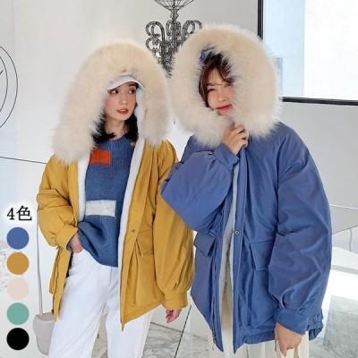 新作 中綿コート フード付き アウター ファー 中綿ジャケット 20代 30代 40代 秋冬 大きいサイズ おしゃれ 韓流 防寒 暖かい 友達同士 お揃い服 可愛い