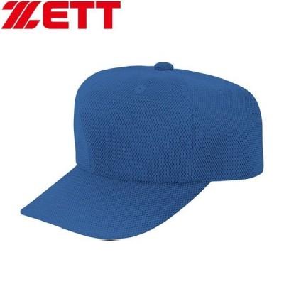 ゼット 試合用帽子(ロイヤルブルー・サイズ:53cm) ZETT 野球 六方角型ダブルメッシュキャップ 野球帽 Z-BH563-2500-53