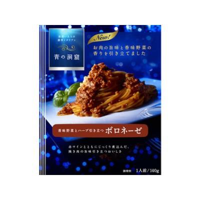 日清フーズ/青の洞窟香味野菜とハーブ引き立つボロネーゼ140g
