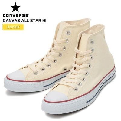 コンバース CONVERSE キャンバス オールスターハイ ホワイト  コアカラー  M9162 CANVAS ALL STAR HI  正規取扱店