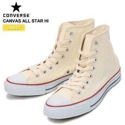 コンバース CONVERSE キャンバス オールスターハイ ホワイト コアカラー  M9162 CANVAS ALL STAR HI