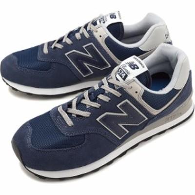【25%OFF】newbalance ニューバランス メンズ・レディース Dワイズ ML574 NAVY スニーカー 靴 [ML574EGN]