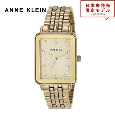 最安値挑戦中! ANNE KLEIN アンクライン レディース 腕時計 リストウォッチ AK/3614CHGB ゴールド 海外限定 時計 日本未発売 当店1年保証