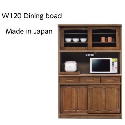 食器棚 レンジ台 幅120 食器収納 ダイニングボード 完成品 日本製 大容量 台所収納 キッチン収納 キッチンボード カップボード セール