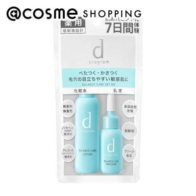 d プログラム バランスケア セット MB(1) 化粧水