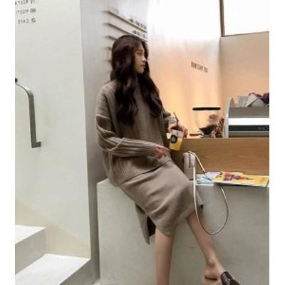 韓国 ファッション レディース セットアップ ニット セーター ハイネック Vネック リブ スリット ひざ丈 タイト スカート ゆったり 秋冬