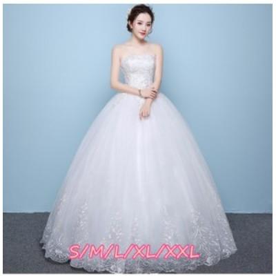 結婚式ワンピース お嫁さん 豪華な ウェディングドレス ミドリフトップ 花嫁 ドレス イブニングドレ 大人の魅力 Aラインワンピース