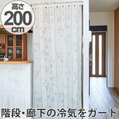 断冷カーテン 冷気ガードシート 幅100×丈200cm レース調 ( 冷気 寒さ 対策 カーテン 防寒 )