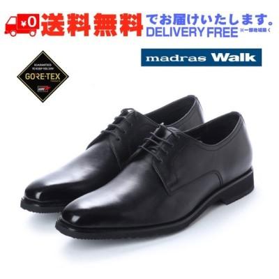madras Walk マドラス外羽根 プレーントゥ ビジネス シューズ MW8022 防水 革靴 (nesh) (新品) (送料無料)