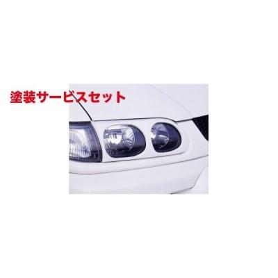 ★色番号塗装発送デリカスペースギア L-400 後期用 ヘッドライトカバー