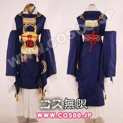 刀剣乱舞 -ONLINE- 風◆三日月宗近◆コスプレ衣装