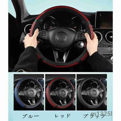 ステアリングカバーハンドルカバーレザーPU3D立体O型/D型四季軽自動車普通車乗用車トラック汎用自動車内装おしゃれ男女兼用
