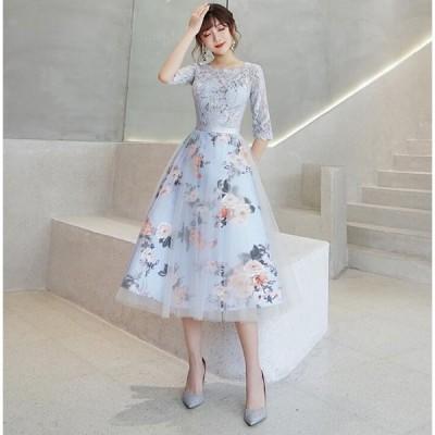 パーティードレス ワンピース ミモレ丈 花柄 刺繍 エンパイアライン 五分袖 上品 結婚式 二次会 披露宴 安い