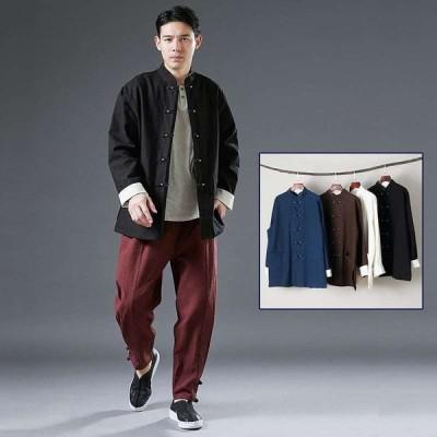 チャイナ服 メンズ ジャケット カンフー服 男性用 白袖 カフス袖 チャイナボタン 立ち襟 中華服 中国服 民族衣装 唐装 送料無料