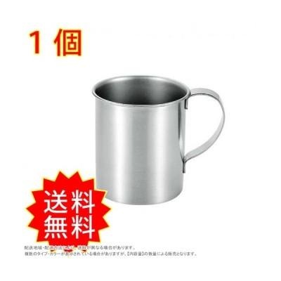 SUS・ga(サス・ガ) ステンレスマグカップ300ml(サテン仕上げ) SUS-SA300 通常送料無料