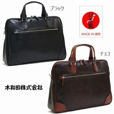 ブリーフケース ビジネスバッグ メンズバッグ メンズファッション 豊岡鞄認定 細マチ 鞄の聖地 兵庫県豊岡市 日本製 職人 小物