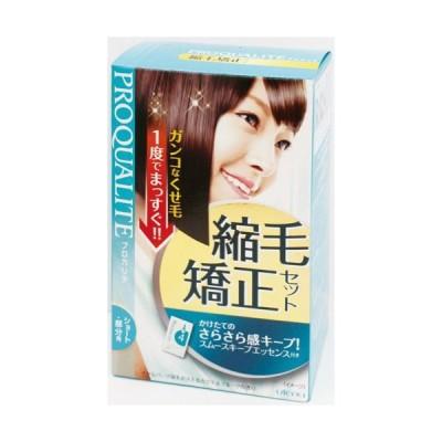 【医薬部外品】 ウテナ プロカリテ 縮毛矯正セット ショート・部分用