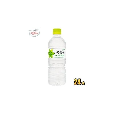 特価 コカコーラ い・ろ・は・す 天然水 555mlPET 24本入 (いろはす I LOHAS ミネラルウォーター 軟水) coca1909