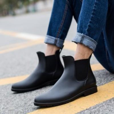 ビジネス レインブーツ メンズ 全2色 滑り止め ショート 防水 サイドゴア 長靴 滑りにくい 男女兼用 小さいサイズ レインシューズ