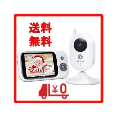 Victure ベビーモニター 遠隔監視 双方向音声通信  暗視機能付 子守唄内蔵 多機能付 360度回転 出産祝いプレゼント ホワイト BM32