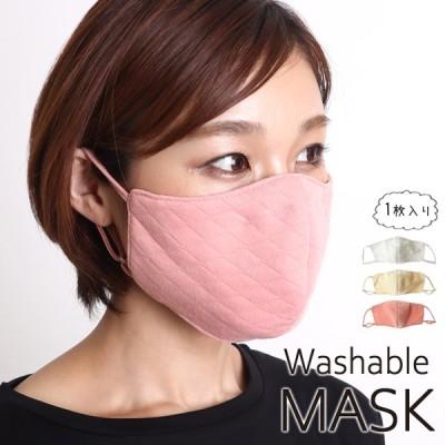 マスク おしゃれ 洗える 布製 立体 花粉症 ウイルス予防 綿 ガーゼ 女性 男性 ワイヤー入り 秋 冬