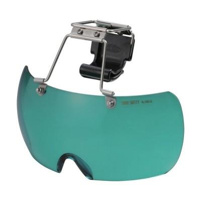 トーヨーセフティー 帽子取付用メガネスペアレンズ ライトグリーン No.SP-1400LG