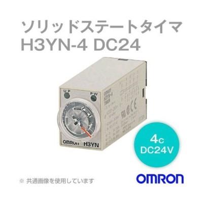 オムロン(OMRON) H3YN-4 DC24V (ソリッドステート・タイマ) NN
