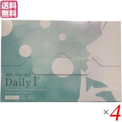 デイリーワン Daily1 マウスウォッシュ スティックタイプ 1箱30本 フロムココロ 医薬部外品 4個セット 送料無料