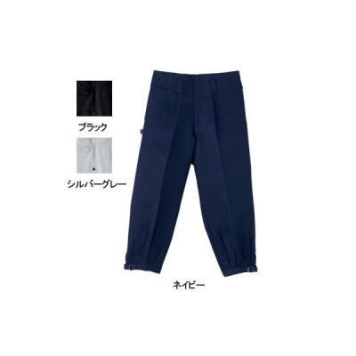 桑和 SOWA 1014 短ニッカ 73〜88 作業服 作業着 春夏用