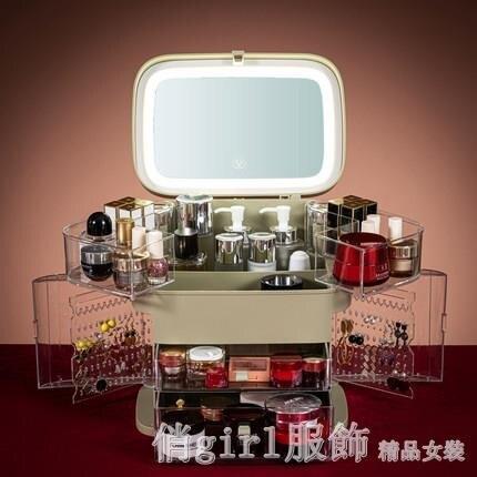 網紅化妝品收納盒防塵梳妝台護膚品置物架透明桌面有蓋首飾整理盒  YTL 芭蕾朵朵