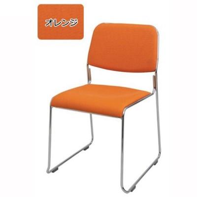 スタンザインテリア kg76131or 【オフィスチェア】NewGreggio ニューグレッジョ (オレンジ)