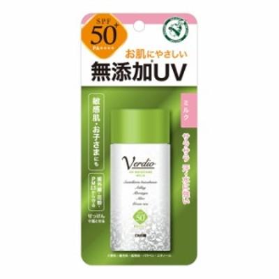 ベルディオ UVモイスチャーミルク N 40g