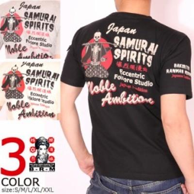 爆烈爛漫娘 Samurai Spirits 和柄 半袖 Tシャツ(RMT-281)エフ商会  爆裂爛漫娘
