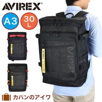 AVIREX アヴィレックス アビレックス リュック スーパーホーネット ボックス型 リュックサック 30L AVX598 バックパック ボックスリュッ