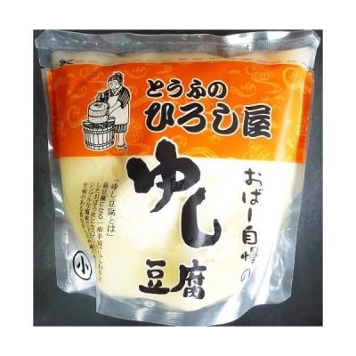 冷蔵 おばー自慢のゆし豆腐 500g