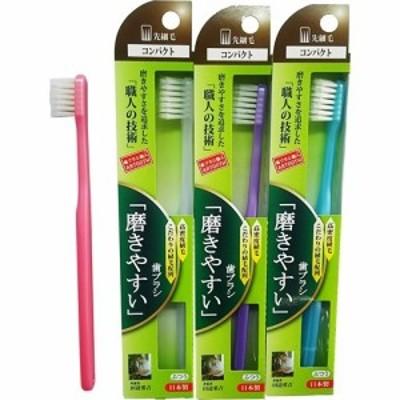 磨きやすい歯ブラシコンパクト(先細毛) SLT-02(12本入)[歯ブラシ コンパクトヘッド]