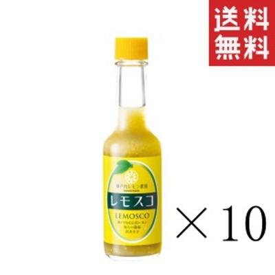 ヤマトフーズ レモスコ 60g×10本 まとめ買い レモン 調味料 瀬戸内レモン農園 ホットソース 送料無料