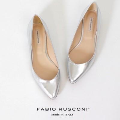 ファビオルスコーニ  FABIO RUSCONI パンプス 靴 81508 シルバー フラット 本革 ローヒール イタリア セール