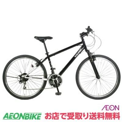 クーポン配布中!マウンテンバイク バイキング バイク (Viking Bike) 27.5ATB Fsus-AE ブラック 外装18段変速 27.5型 お店受取り限定