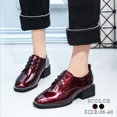 オックスフォードシューズシューズ レディース カジュアルシューズ シンプル おし靴 シンプル 人気 マニッシュシューズ ローファー ポイ
